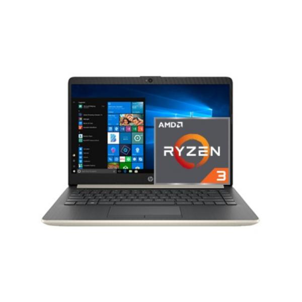 HP Laptop – 15-gw0009nia