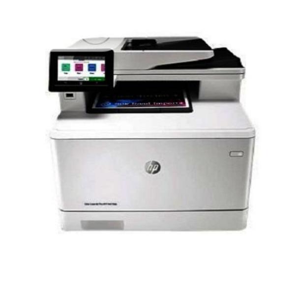 HP COLOR LASERJET PRO M479FDN WHITE