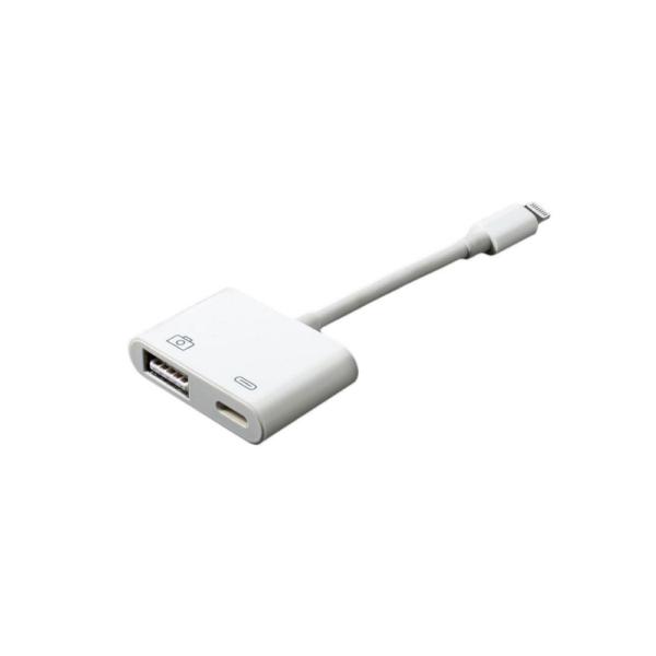 Lightning to USB Camera Adapter