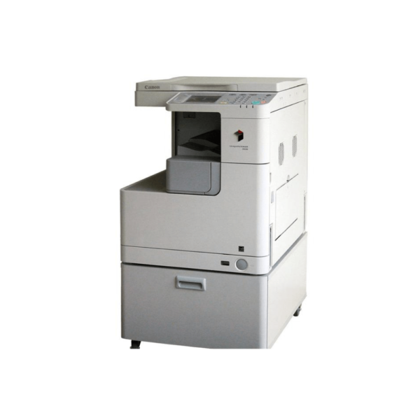 CANON IR 2520 ONLY WITHOUT TONER